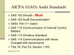 aicpa gao audit standards