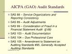 aicpa gao audit standards1