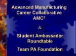advanced manufacturing career collaborative amc 2