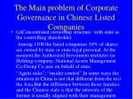 the main problem of corporate governance in chinese listed companies