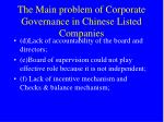 the main problem of corporate governance in chinese listed companies2