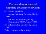 the new development of corporate governance in china1
