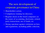 the new development of corporate governance in china2