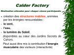 calder factory1