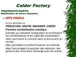 calder factory13