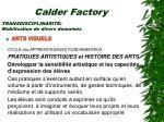 calder factory14