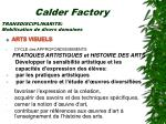 calder factory15