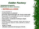 calder factory16