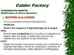calder factory17
