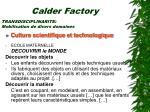 calder factory19