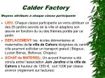 calder factory2