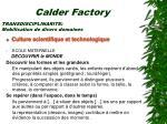 calder factory20
