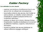 calder factory3