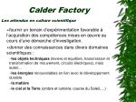 calder factory4