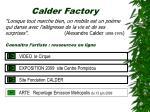 calder factory6