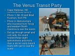 the venus transit party