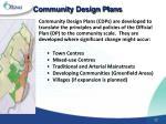 community design plans