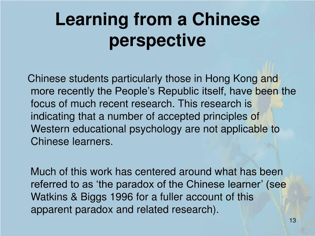 Learning from a Chinese perspective
