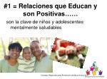 1 relaciones que educan y son positivas