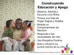 construyendo educaci n y apego