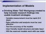 implementation of models