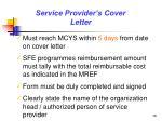 service provider s cover letter
