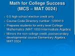 math for college success mcs mat 0024