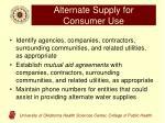 alternate supply for consumer use