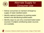 alternate supply for consumer use1