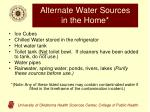alternate water sources in the home