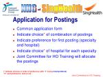 application for postings