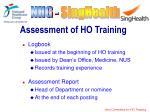 assessment of ho training