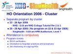 ho orientation 2006 cluster