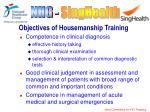 objectives of housemanship training