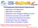 pre employment administrative requirements
