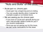 nuts and bolts of the clinic1