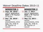 waiver deadline dates 2010 11