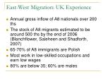 east west migration uk experience