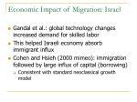 economic impact of migration israel2