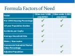 formula factors of need