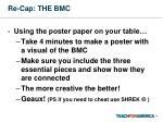 re cap the bmc