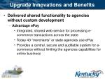 upgrade innovations and benefits2