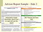 advisor report sample side 2
