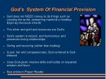 god s system of financial provision