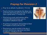 praying for provision 2
