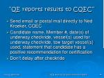 qe reports results to cqec