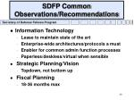 sdfp common observations recommendations39