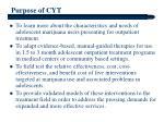 purpose of cyt