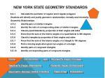new york state geometry standards