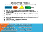 student page process